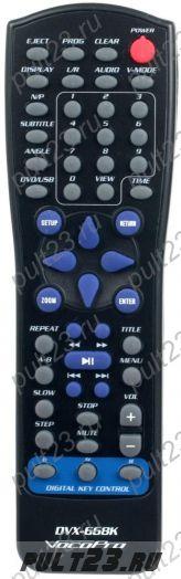 VOCOPRO DVX-668K V1